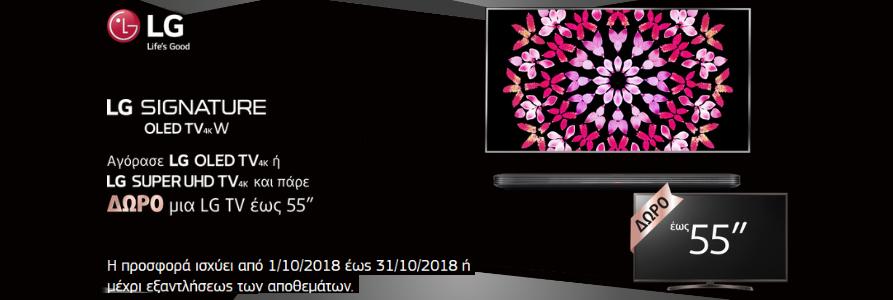 LG, ΤΗΛΕΟΡΑΣΗ, TV, OLED,